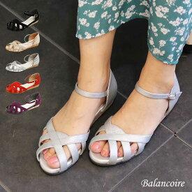 編みデザイン コルク ウェッジソール サンダル Balancoire ブランコワール 靴 レディース サンダル ストラップ ぺたんこ クッション かわいい キレイめ オフィス ラウンドトゥ 上品 ローヒール かかとありss