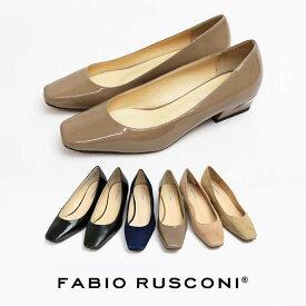 FABIO RUSCONI ファビオルスコーニ DANNIE レザー スクエアトゥ パンプス 靴 レディース 本革 エナメル 正規品 3cm チャンキーヒール 太ヒール ※靴袋なし。箱つぶれや輸送中の商品擦れの可能性あり、ご了承の上お求め下さい。返品不可