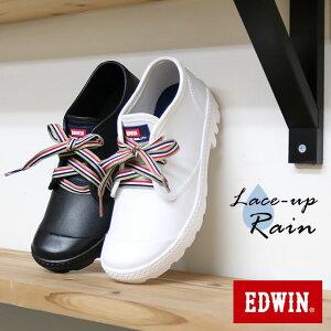 EDWIN エドウィン レインスニーカー 防水 撥水 靴 レディース靴 レインシューズ その他 レースアップ トリコロール 靴ひも 歩きやすい ブランド 正規品 幅広 3E