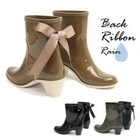 バックリボンハーフレインブーツ Balancoire ブランコワール 靴 レディース 疲れない ショート おしゃれ ロング ヒール 防水