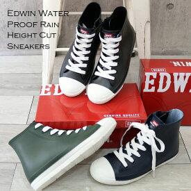EDWIN エドウィン ハイカット レインスニーカー 防水 撥水 レインシューズ レインブーツ 靴 レディース レースアップ 靴紐 かっこいい 歩きやすい ブランド 正規品 幅広 3E