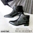 本革 アルファキュービック ALPHA CUBIC レザーポインテッドトゥ 細ベルト アンクルブーツ 靴 レディース ブーツ その…
