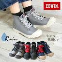 EDWIN エドウィン ハイカット レインスニーカー 防水 撥水 靴 レディース靴 レインシューズ ブーツ レースアップ 靴紐…