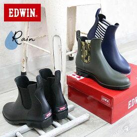 EDWIN エドウィン サイドゴア レインブーツ 防水 撥水 靴 PVC レディース靴 レインシューズ ブーツ 迷彩柄 ボーダー マリン カジュアル 歩きやすい ブランド ロゴ 正規品 幅広 3E かっこいい 柔らかい 399sale