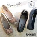【超軽量】 アルファキュービック ALPHA CUBIC ビーズリボン ウエッジソール コンフォート パンプス 靴 レディース ラ…
