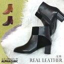 本革 アルファキュービック ALPHA CUBIC レザー スエード チェッカーコンビデザイン ショートブーツ レディース 靴 ブ…