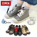 EDWIN エドウィン ハイカット レインスニーカー 防水 撥水 靴 レディース靴 レインシューズ ブーツ レースアップ 靴紐 2色 かっこいい 歩きやすい ブランド 正規品 幅広 3E レインブーツ 人気