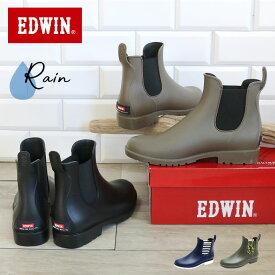 EDWIN エドウィン サイドゴア レインブーツ 防水 撥水 靴 PVC レディース靴 レインシューズ ブーツ 迷彩柄 ボーダー マリン カジュアル 歩きやすい ブランド ロゴ 正規品 幅広 3E かっこいい 柔らかい