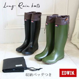 EDWIN エドウィン 折りたたんで収納できる バッグ付き ロング レインブーツ 防水 撥水 靴 PVC レディース靴 レインシューズ 履き口 絞れる 紐 歩きやすい ブランド ロゴ 正規品 幅広 3E 柔らかい 袋つき 人気