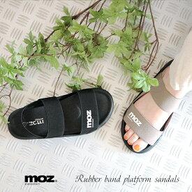 【パワークリアランス!】moz モズ ストレッチ Wベルト スポーツ サンダル 靴 レディース ストラップ ゴムバンド エルク スポーティ レギンスにあう プラットフォーム スポサン かかとあり 履きやすい 21ss san 人気