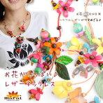 お花がいっぱい♪レザーネックレスM@C3A12|アジアンファッション|エスニックファッション|サルエルパンツ|アジアン雑貨|レディース|メンズ|大きいサイズ|5,400円以上送料無料|サンダル|夏フェス|ワンピース|リュック|マーライ|