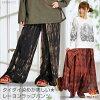 MxA0202 女裝褲紮染美麗 ★ 人造絲包褲子 [亞洲時尚亞洲雜物民族時尚東方亞洲] | 長褲子尼龍人造絲滌綸 |