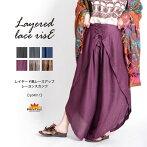 サラッと美人脚長シルエット。レイヤード風レースアップレーヨンワイドパンツ|アジアンファッション|エスニックファッション|サルエルパンツ|アジアン雑貨|メール便送料無料|レディース|メンズ|大きいサイズ|ワンピース|ピアス|レギンス|バッグ|スカート|マーライ|