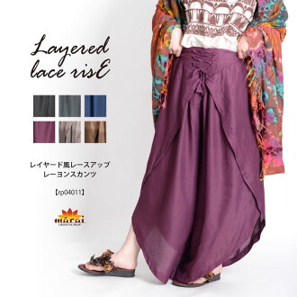 It is a beautiful woman legendary man with long legs silhouette lightly wide underwear Lady's men きれいめ. The ethnic horse mackerel Ann fashion that the size gaucho high waist rayon slit which layered wind race up rayon wide underwear has a big is cool