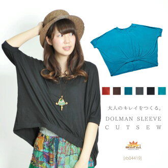 I make the beauty of adult. Dolman sleeve cut-and-sew [dolman five minutes sleeve in the spring and summer in the spring and summer plain horse mackerel Ann fashion ethnic pullover] | T-shirt short sleeves plain fabric | Cut-and-sew short sleeves | Big s
