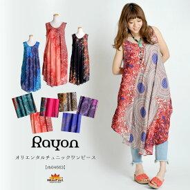 ワンピース レディース 夏 かわいい 独創ムードに包まれて。オリエンタルチュニックワンピース 大きいサイズ ノースリーブ 柄 ロング チュニック エスニック アジアン ファッション