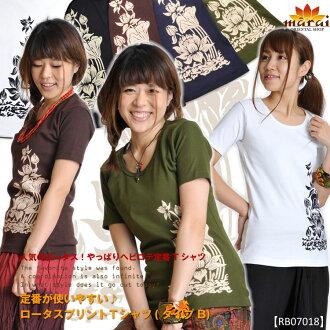 Easy to use Rakuten Japan sale ★ staple ♪ @T0303 Lotus print T shirt (type B)
