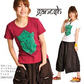 40%OFF 8/17迄 ガネーシャリーフプリントシンプルストレッチTシャツ アジアン ファッション エスニック ファッション ゾウ 象 半そで 半袖Tシャツ 半袖シャツ