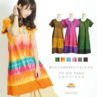 It is made a confidence beautiful line by wearing. The tie-dyed tunic dress dress Lady's size knee length t shirt short-sleeved long tunic fashion a line which a resort has a big in spring in the summer is medium
