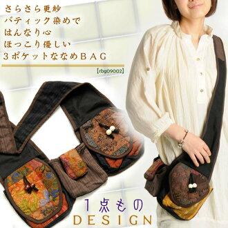 Murmuring chintz ♪ in batik dyeing hannari heart most was soft bulge-friendly @D0201 of pocket or shoulder bag ♪   shoulder bag other  
