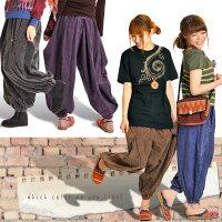 ストーンウォッシュ!ボタンで2WAY!ユニセックスバルーンパンツ|アジアンファッション|エスニックファッション|サルエルパンツ|アジアン雑貨|メール便送料無料|レディース|メンズ|大きいサイズ|ワンピース|ピアス|レギンス|バッグ|スカート|マーライ|