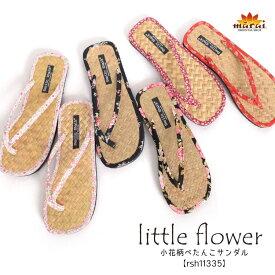 20%OFF 8/17迄 サンダル レディース ナチュラルな小花柄。小花柄ぺたんこサンダル ローヒール つっかけ フラット ビーチサンダル 雪駄 夏 アジアン エスニック ファッション