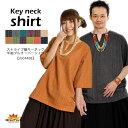 キーネック ユニセックス tシャツ Tシャツ プルオーバー シャツ トップス ブラウス 半袖Tシャツ カットソー プルオー…