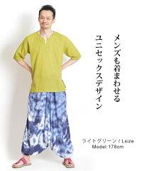 マーライオリジナル!ストライプ織りコットンキーネック半袖プルオーバー|アジアンファッション|エスニックファッション|サルエルパンツ|アジアン雑貨|レディース|メンズ|大きいサイズ|ワンピース|ピアス|レギンス|バッグ|スカート|サンダル|夏|マーライ|