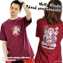 ハロー♪ヒンドゥ♪サンキュー♪ガネーシャ♪メンズ★Tシャツ