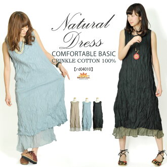 It is S/M/L/LL in the size spring and summer when maxi dress long dress dress no sleeve padded vest plain long length maxi length gray black beige green mint green resort maternity is big