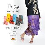 さらり翻る爽やかな心地。キレイめタイダイカラーのレーヨンラップスカート|アジアンファッション|エスニックファッション|サルエルパンツ|アジアン雑貨|メール便送料無料|レディース|メンズ|大きいサイズ|ワンピース|ピアス|レギンス|バッグ|スカート|マーライ|