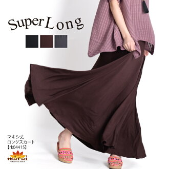The long length of adult satisfying skirt long shot. The size stretch ethnic horse mackerel Ann fashion which the size long skirt base-up top dress plain fabric which a maxi length long skirt has a big has a big