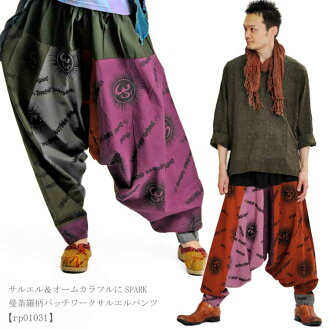 Salad pants & ohm ♪ colorful SPARK ☆ mandala pattern patchwork sarrouel pants ♪ @H0203 men's loose!