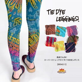 レギンス レディース ヨガ 柄 大きいサイズ ストレッチ 10分丈 12分丈 ダンス タイダイ メンズ エスニック アジアンファッション