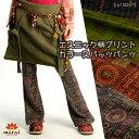 エスニック プリント カラースパッツストレッチパンツ スパンツ アジアン ファッション ペイズリーフレアパンツ