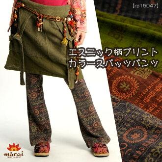 Ethnic print ♪ @H0203