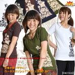 定番が使いやすい♪ロータスプリントTシャツ(タイプB)M@B0302|アジアンファッション|エスニックファッション|サルエルパンツ|アジアン雑貨|レディース|メンズ|大きいサイズ|6,480円以上送料無料|ワンピース|tシャツ|サンダル|バッグ|ピアス|マーライ|