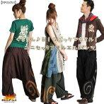 ぐるりんBIGポッケでキマル!ユニセックスサルエルパンツ|アジアンファッション|エスニックファッション|サルエルパンツ|アジアン雑貨|メール便送料無料|レディース|メンズ|大きいサイズ|ワンピース|ピアス|レギンス|バッグ|スカート|マーライ|