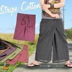 アジアンエスニックの定番。ストライプ織コットンタイパンツ|アジアンファッション|エスニックファッション|サルエルパンツ|アジアン雑貨|レディース|メンズ|大きいサイズ|ワンピース|ピアス|レギンス|バッグ|スカート|父の日|マーライ|