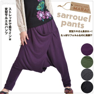 By lady's sarouel pants stretch beautiful line deformity sarouel pants [horse mackerel Ann fashion becomes calm material terrorism material Asia ethnic] [with a slim underwear balloon underwear pants waist rubber pocket]