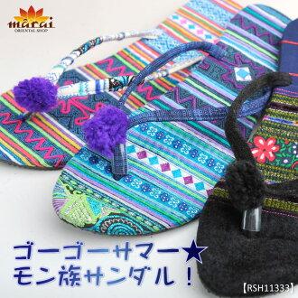 ゴーゴーサマー ★ 苗族涼鞋 !@ M | 涼鞋拖鞋 |