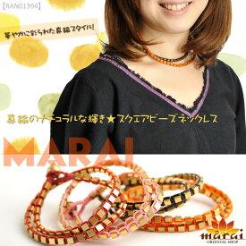 レディース ネックレス 真鍮のナチュラルな輝き。スクエアビーズネックレス [アジアン ファッション アジアン雑貨 エスニック ファッション ボヘミアン真鍮キューブビーズ スクエアビーズ] メール便送料無料 【ドでか】
