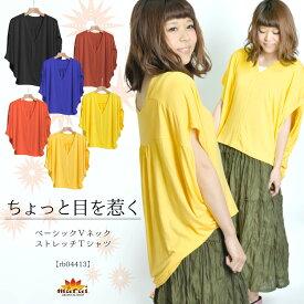 レディース Tシャツ ちょっと目を引くベーシックVネックストレッチTシャツ アジアン ファッション エスニック ファッション Tシャツ プルオーバー ポンチョ 夏 大きいサイズ・レディース | メール便送料無料