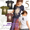 It is easy to use a constant seller. Lotus Development Corporation print T-shirt (type A) [horse mackerel Ann fashion ethnic fashion horse mackerel Ante ist lotus motif half sleeve short sleeves T-shirt Lotus]