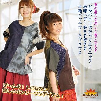 Short sleeve blouse is Asian Japanese patterns! Ethnic Japanese too! Had sober! Like ♪ love ♪ @E0405   patterned blouse short sleeve  
