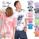 期間限定25%OFF Tシャツ レディース メンズ 半袖 アソビゴコロを詰め込んで。タイダイ染め半袖Tシャツ 半袖Tシャツ シャツ タイダイ …