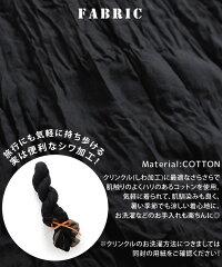 楽してキレイメイク。シンプルレイヤード風ロングワンピース アジアンファッション エスニックファッション サルエルパンツ アジアン雑貨 レディース メンズ 大きいサイズ 6,480円以上送料無料 ワンピース tシャツ サンダル バッグ ピアス マーライ 