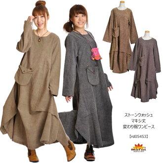 連衣裙長袖子長裙長kireime秋天冬天大的尺寸妊婦長禮服休閒的竹莢魚安時裝族群