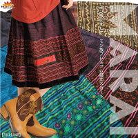 モン族に恋して。モン族プレミアム膝丈スカート|アジアンファッション|エスニックファッション|サルエルパンツ|アジアン雑貨|メール便送料無料|レディース|メンズ|大きいサイズ|ワンピース|ピアス|レギンス|バッグ|スカート|マーライ|
