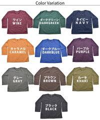 マーライオリジナル!!ストライプ織コットン★キーネックプルオーバー!|アジアンファッション|エスニックファッション|サルエルパンツ|アジアン雑貨|レディース|メンズ|大きいサイズ|6,480円以上送料無料|ワンピース|tシャツ|サンダル|バッグ|ピアス|マーライ|